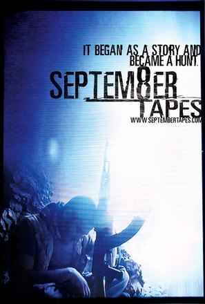 September Tapes - poster (thumbnail)