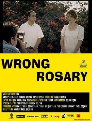 Uzak ihtimal - Movie Poster (thumbnail)