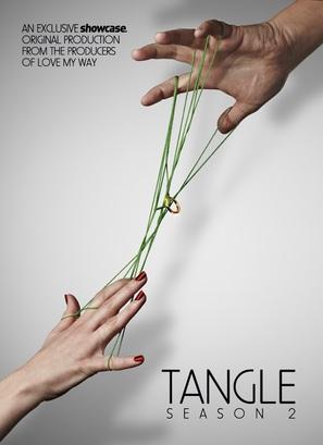 """Tangle"""