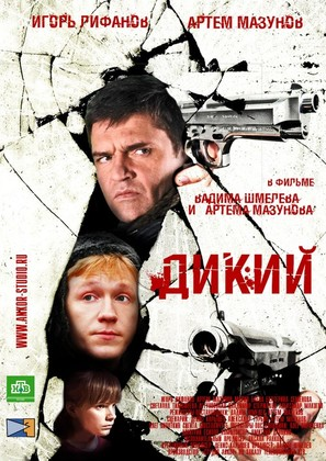 """""""Dikiy"""" - Russian Movie Poster (thumbnail)"""