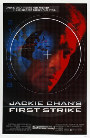First Strike - Movie Poster (thumbnail)