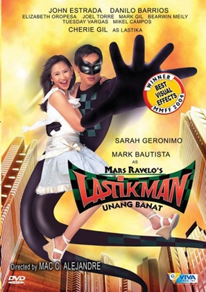 Lastikman - Philippine Movie Cover (thumbnail)