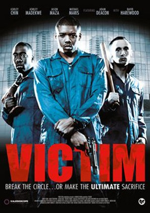 Victim - British Movie Poster (thumbnail)