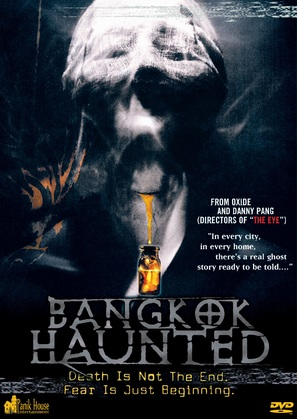 Bangkok Haunted - Movie Cover (thumbnail)