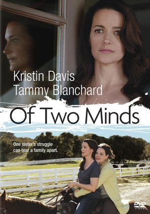 Of Two Minds - DVD movie cover (thumbnail)
