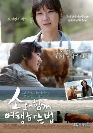 So-wa hamque Yeohang-ha-neun Beob - South Korean Movie Poster (thumbnail)