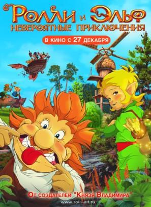 Röllin sydän - Russian poster (thumbnail)