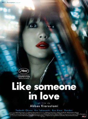 Like Someone in Love - French Movie Poster (thumbnail)