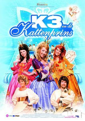 K3 en de kattenprins - Dutch poster (thumbnail)