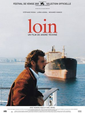 Loin - French Movie Poster (thumbnail)