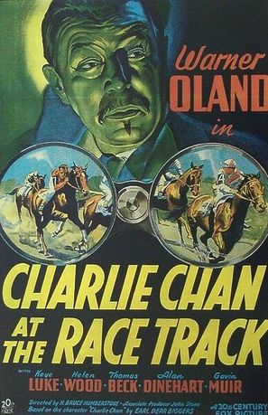 Charlie Chan at the Race Track - Movie Poster (thumbnail)