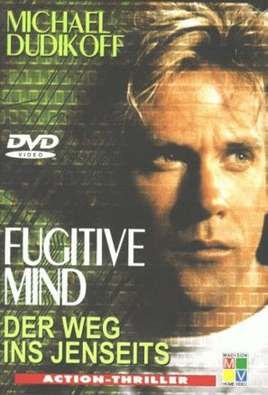 Fugitive Mind - German poster (thumbnail)