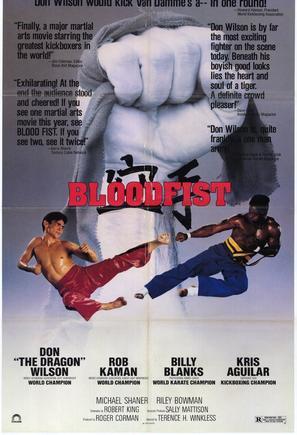 Bloodfist - Movie Poster (thumbnail)