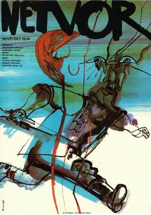 Den gneva - Czech Movie Poster (thumbnail)