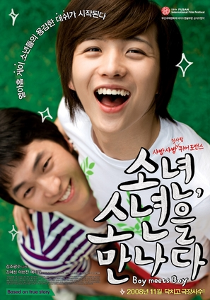 Boy Meets Boy - South Korean Movie Poster (thumbnail)