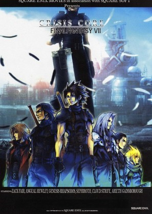 Crisis Core: Final Fantasy VII - Movie Poster (thumbnail)