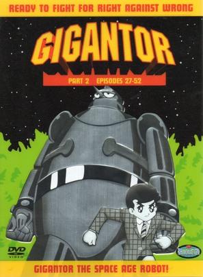 """""""Gigantor"""" - DVD movie cover (thumbnail)"""