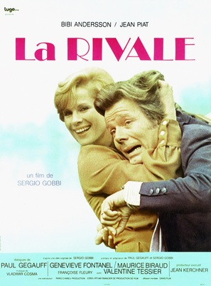 La rivale - French Movie Poster (thumbnail)