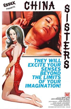 China Sisters - Movie Poster (thumbnail)