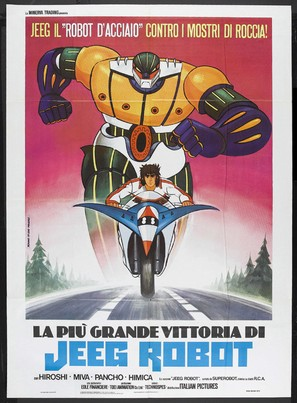 """Kotetsu jeeg"" - Italian Movie Poster (thumbnail)"