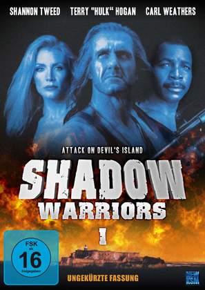Shadow Warriors - German DVD movie cover (thumbnail)
