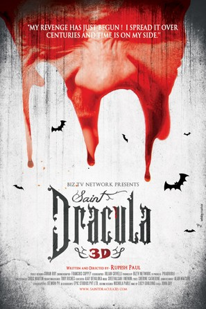 Saint Dracula 3D - Saudi Arabian Movie Poster (thumbnail)