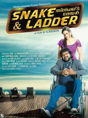 Snake & Ladder - Indian Movie Poster (thumbnail)