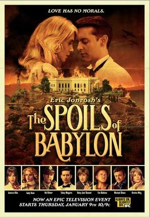 """The Spoils of Babylon"" - Movie Poster (thumbnail)"