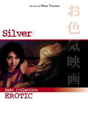 Silver - shirubaa