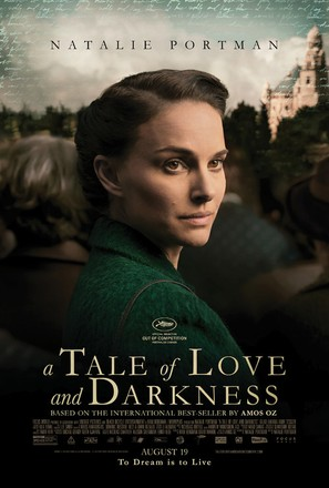 A Tale of Love and Darkness - Movie Poster (thumbnail)