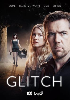 """Glitch"" - Australian Movie Poster (thumbnail)"