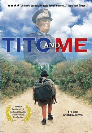 Tito i ja - DVD movie cover (thumbnail)