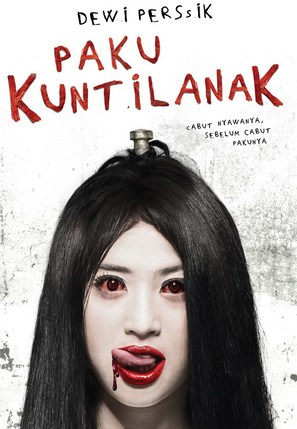 Paku kuntilanak - Indonesian Movie Poster (thumbnail)