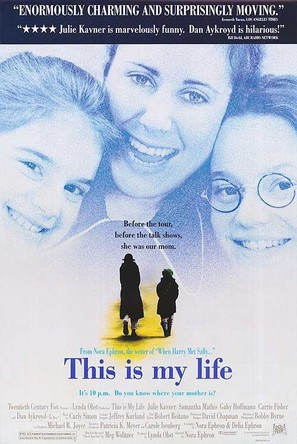 This Is My Life - Movie Poster (thumbnail)