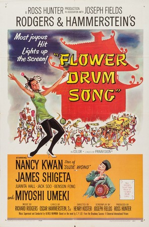 Flower Drum Song - Movie Poster (thumbnail)