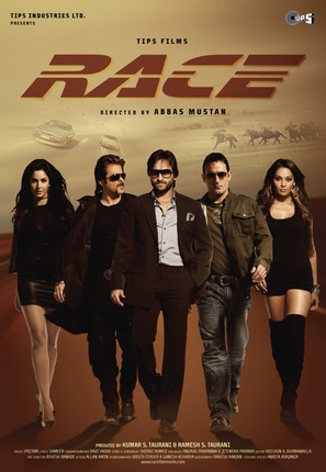 Race - Indian Movie Poster (thumbnail)