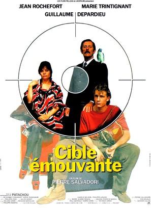 Cible émouvante - French Movie Poster (thumbnail)