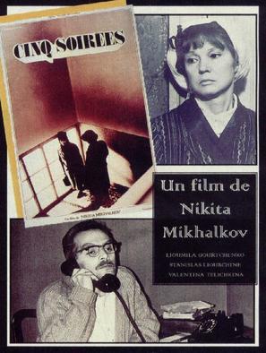 Pyat vecherov - French Movie Poster (thumbnail)