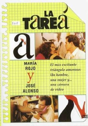 La tarea - Mexican Movie Cover (thumbnail)