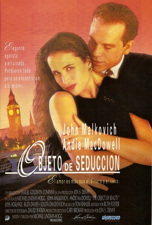 The Object of Beauty - Spanish poster (thumbnail)