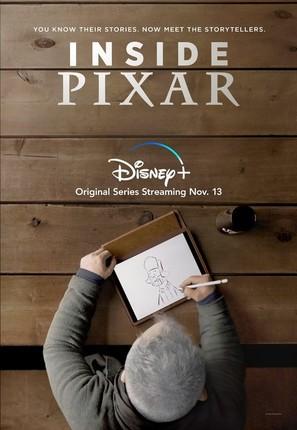 """Inside Pixar"""