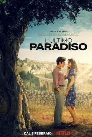 L'ultimo paradiso - Italian Movie Poster (thumbnail)