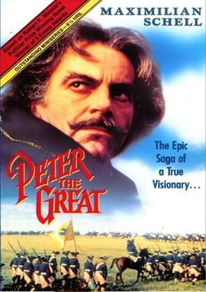 """Peter the Great"" - DVD movie cover (thumbnail)"