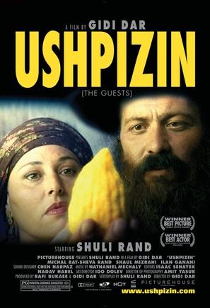 Ushpizin, Ha- - Movie Poster (thumbnail)