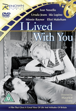 I Lived with You
