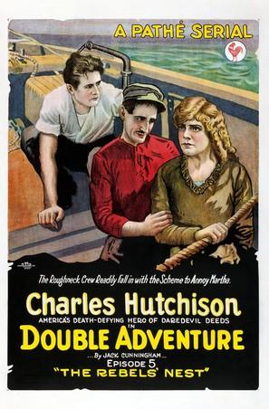 Double Adventure - Movie Poster (thumbnail)