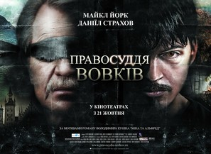 Pravosudie volkov - Ukrainian Movie Poster (thumbnail)