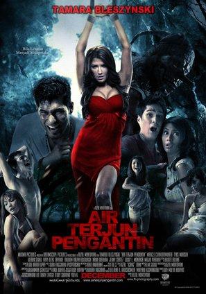 Air terjun pengantin - Indonesian Movie Poster (thumbnail)