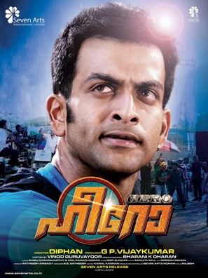 Hero - Indian Movie Poster (thumbnail)