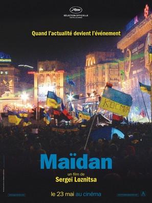 Maidan - French Movie Poster (thumbnail)